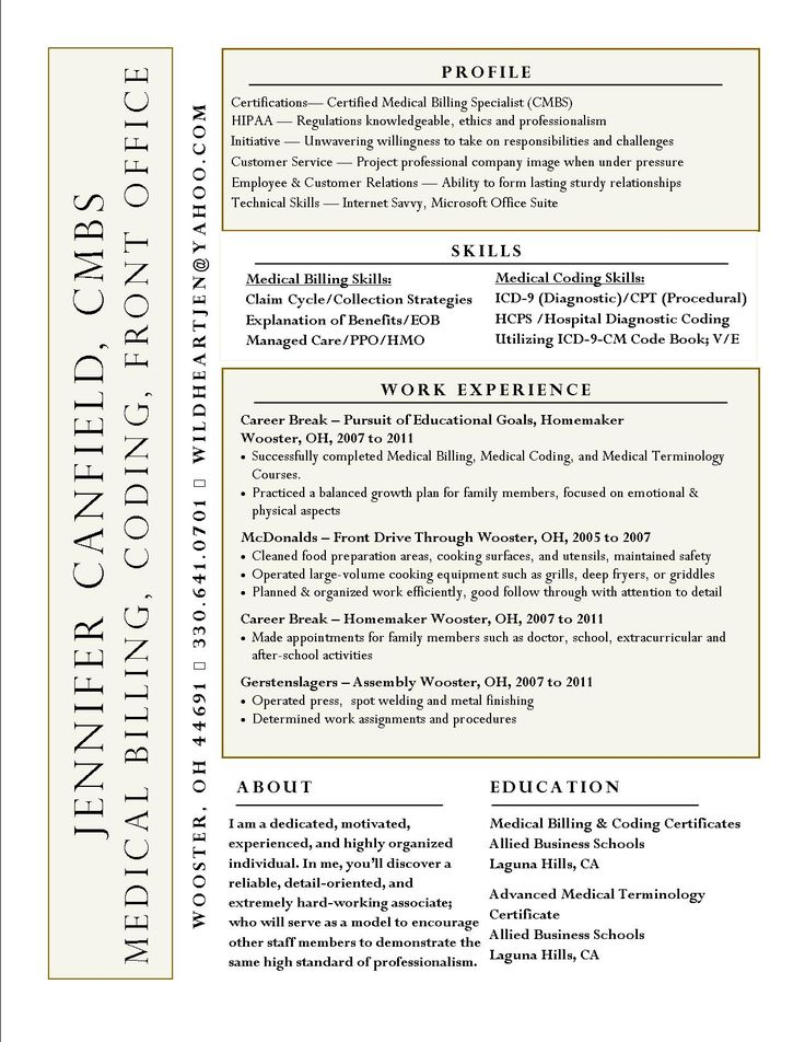 Interesting Resume Idea - Not sure I like the name on the side, difficult to read, for medical coding