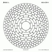 mandala-to-color-patterns-geometric (2)