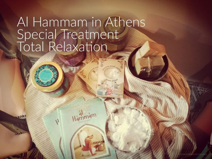 http://agreekadventure.com/al-hammam-athens-special-treatment-total-relaxation/