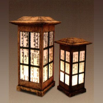 Oriental Korean Hanji Lamps Beautiful Designs!!! ITEMS HALF OFF!!!!
