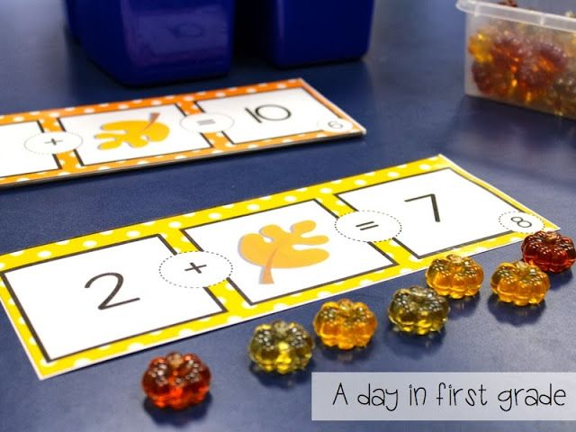 missing addend center- also great for guided math!