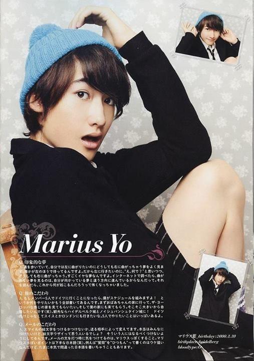 Marius Yo (Sexy Zone)
