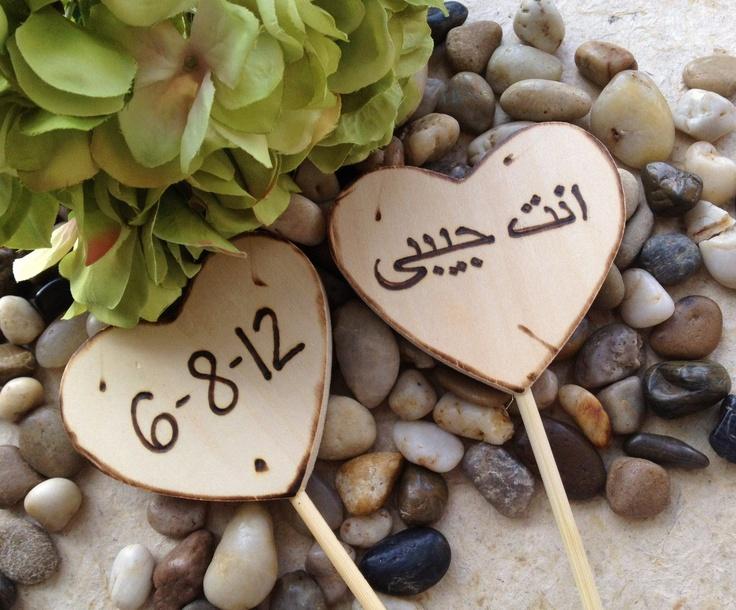25 Best Ideas About Arab Wedding On Pinterest Arabic
