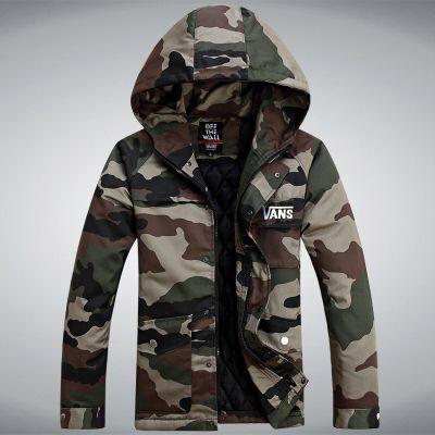 Vans camo jacket