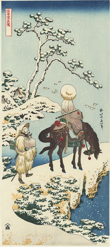 Poet Travelling in the Snow by Hokusai. From the A True Mirror of Chinese and Japanese Poetry series (1833-4).