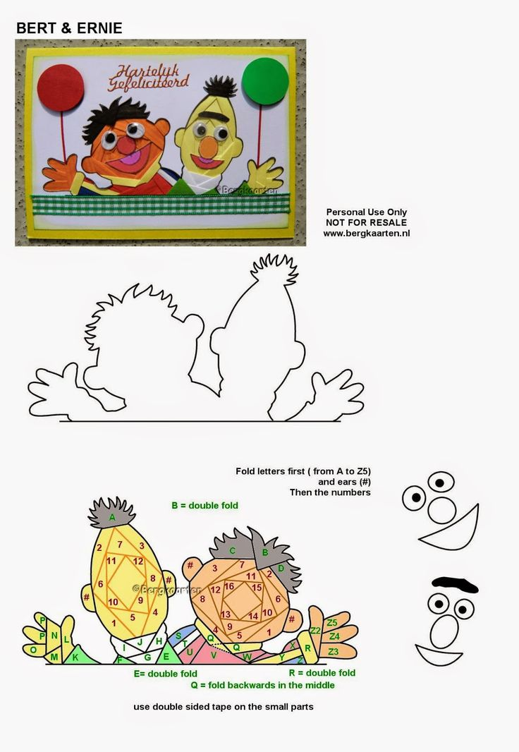Iris Folding: Bert & Ernie -- who wouldn't love to receive this?