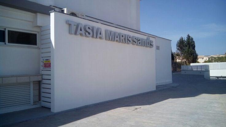 Tasia Maris sands