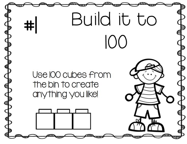 100th Day of School  Activities plus more freebies in this post!