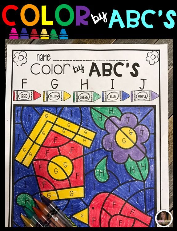 Color by ABC's Season Bundle (Growing) is a fun and engaging way to practice letter identification with your preschoolers and kindergartners. Students will work on letter matching, identification, coloring and fine motor skills. These activities are perfect for morning work, literacy centers, RTI and homework.