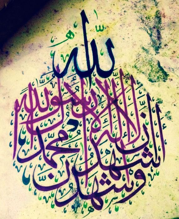 Desertrose nice calligraphy art