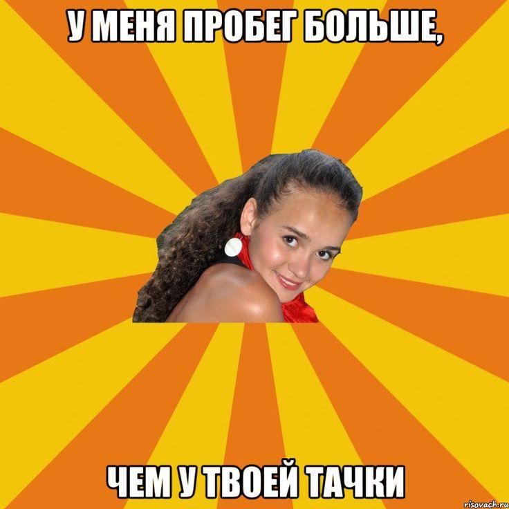 http://risovach.ru/upload/2014/03/mem/alena-mem_45480114_big_.jpeg