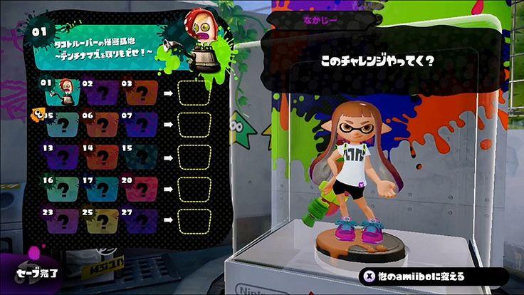 [拡大画像] 「Nintendo Direct」で「スプラトゥーン」や「ファイアーエムブレムif」新情報公開 - GAME Watch