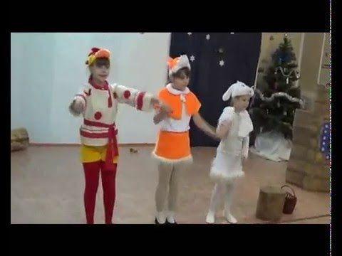 Новогодний праздник для Детского дома в Яхроме