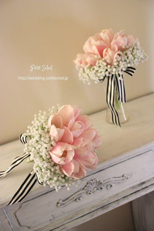 Petit Soleil ~ floral bouquet