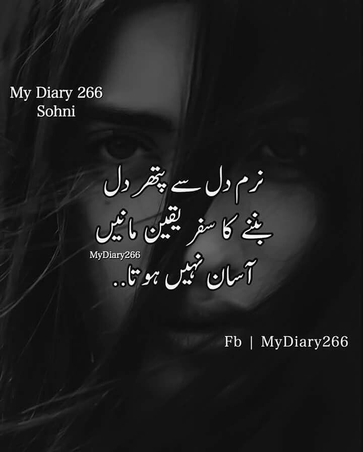 Heart Touching Word Soul Love Quotes Touching Words Life Quotes Deep