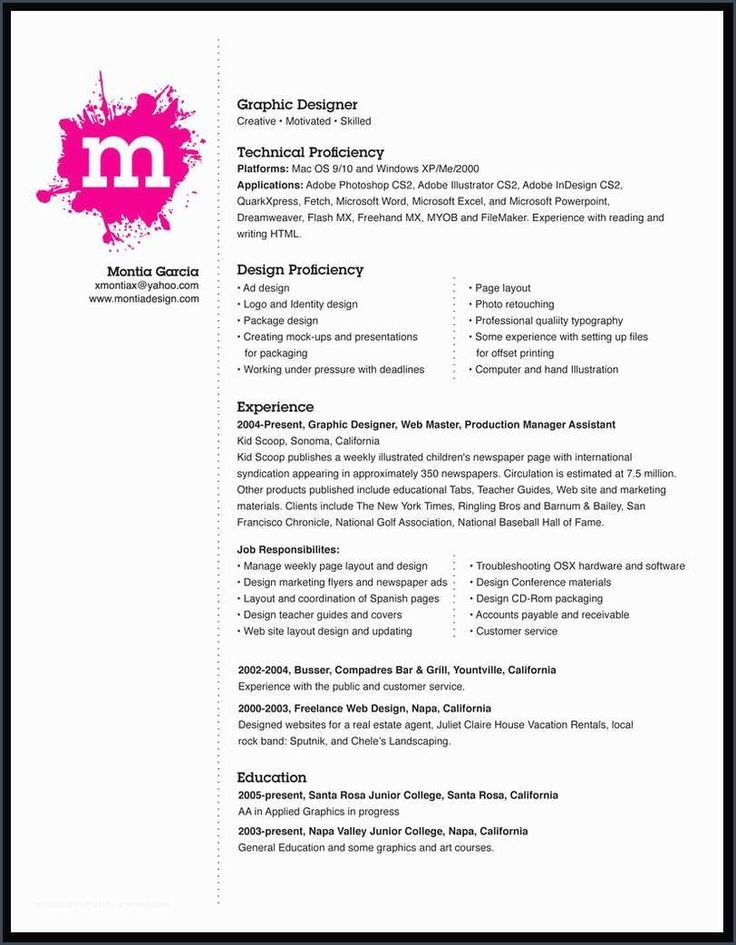 how to write a resume for teenagers first job Job