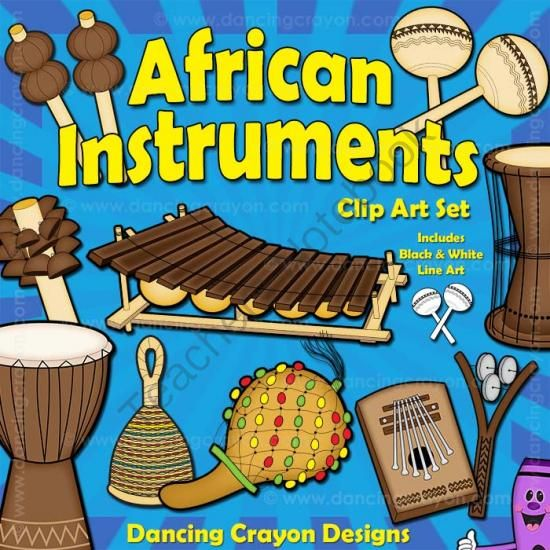Musical Instruments: African Instruments Clip Art from Dancing_Crayon_Designs on TeachersNotebook.com -  (20 pages)  - Celebrate the fabulous music of Africa with this set of clip art African musical instruments.