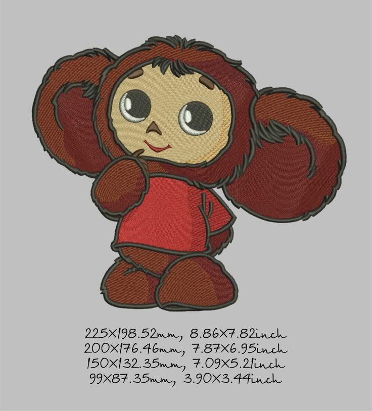 "Cheburashka of Russian animated film ""Crocodile Gena and his friends"", the design of machine embroidery, instant loading, size 4 by Tamarladesign on Etsy"