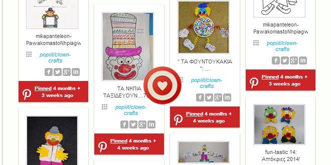 Κλόουν Απόκριες. Μάσκες,καπέλα,παιχνίδια - Popi-it.gr