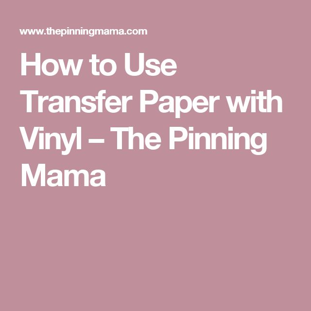 How to Use Transfer Paper with Vinyl – The Pinning Mama