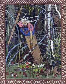 "Baba Yaga as a ""a many-faceted figure, capable of inspiring researchers to see her as a Cloud, Moon, Death, Winter, Snake, Bird, Pelican or Earth Goddess, totemic matriarchal ancestress, female initiator, phallic mother, or archetypal image"".[1]"
