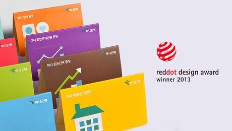 FRUM | News | '하나은행 비주얼 아이덴티티 리뉴얼' 2013 red-dot design award 수상 | 프럼이 하나은행의 브랜드 어플리케이션 리뉴얼 프로젝트로 세계 3대 디자인 어워드 중 하나인 '레드닷 디자인어워드'를 수상하였습니다.