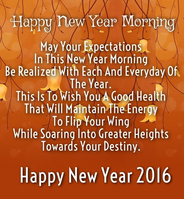 Happy New Year Morning 2016 Quotes for Her and him