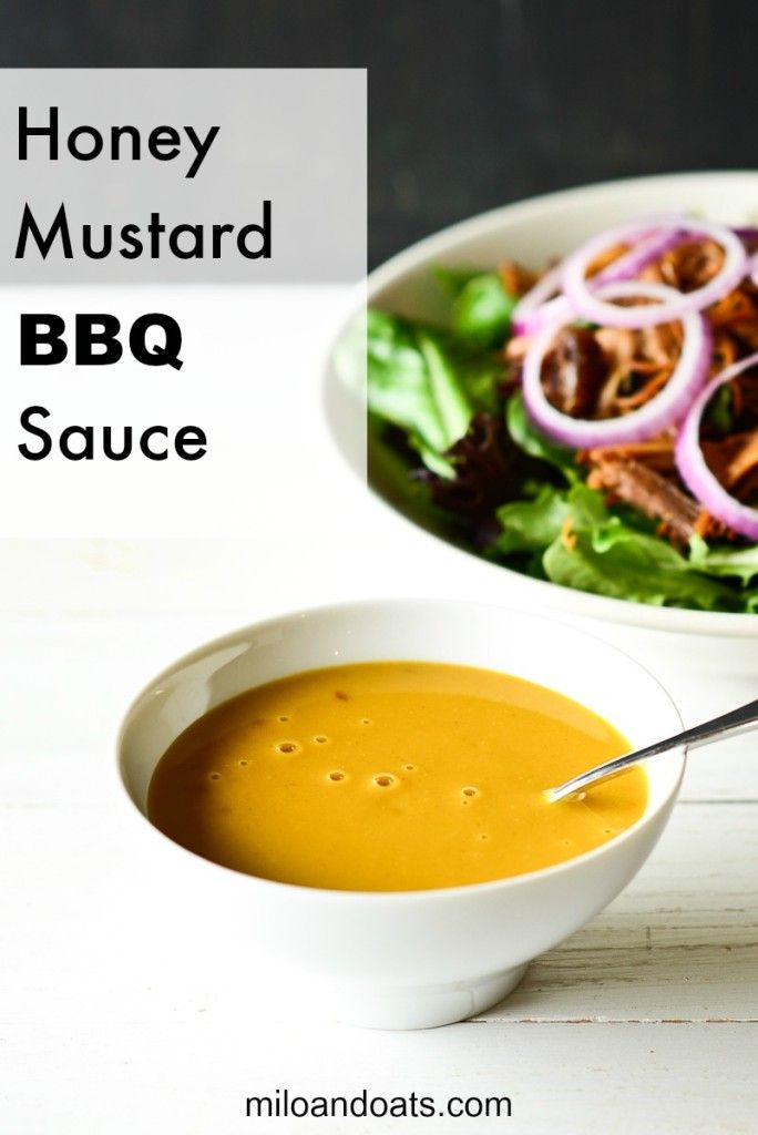 Honey Mustard BBQ Sauce - so good you'll want to drink it! Use this amazing sauce on everything from grilled chicken to salads. Perfect on pulled pork!
