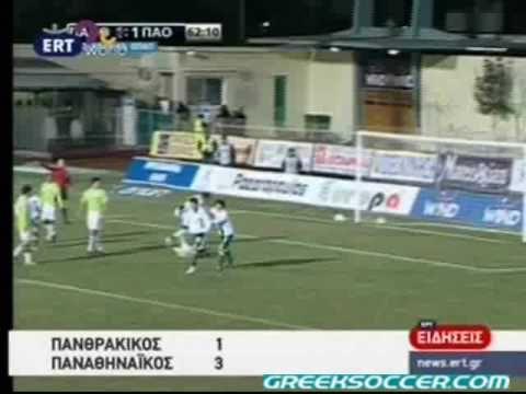 Matchday 17: Panthrakikos v Panathinaikos 1-3 (90' Gilberto Silva)