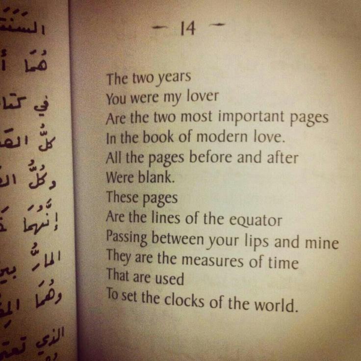 Love in arabic poetry-Nizar kabani