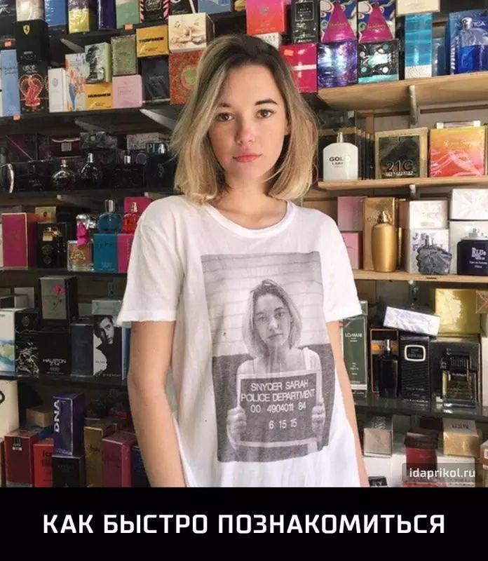 Видео как девушка письнула и облилась на свою рубашку в хорошем качестве 720 фотоография