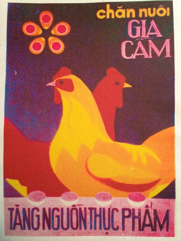Continuing with todays animal theme for  . Vietnamese propaganda poster #design  via @RCreativeWorks