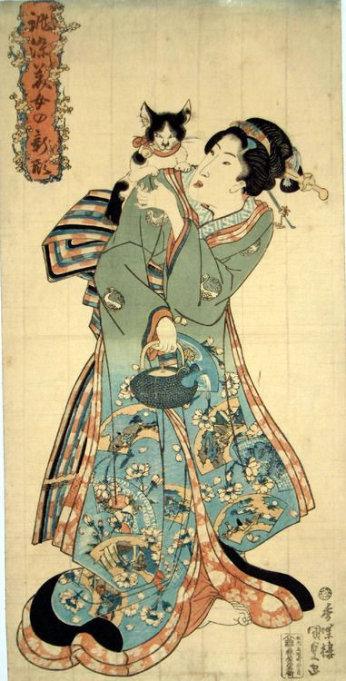 20 best Oei Hokusai 39 s Daughter images on Pinterest