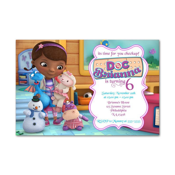 DOC MCSTUFFINS Kids Birthday Invitation Party Design