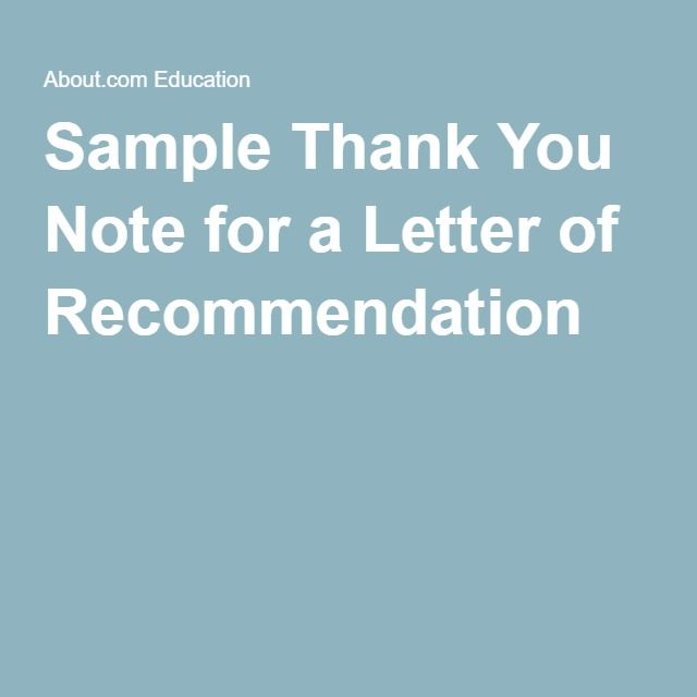 Sample Thank You Note for a Letter of Recommendation