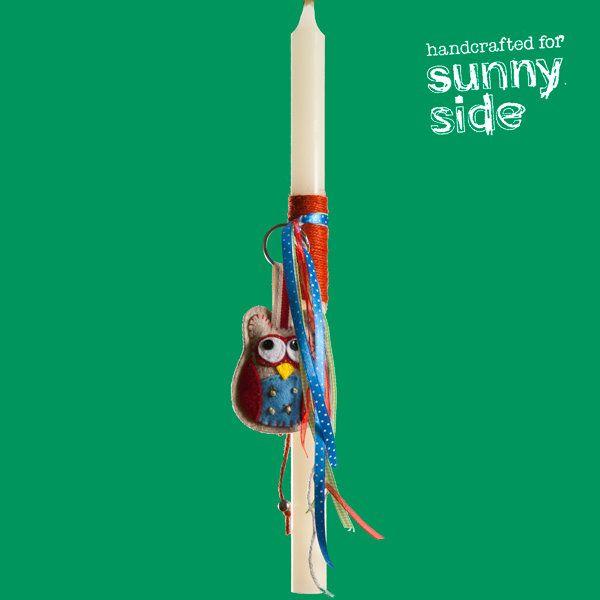 Πασχαλινή Λαμπάδα Λευκή/Ιβουάρ με Χειροποίητο Μπρελόκ Κουκουβάγια Μπλε - Sunnyside