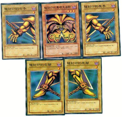 Oh, the fun I had playing Yu Gi-Oh! It's time to DU-DU-DU-DU-DU-DU-DUEL