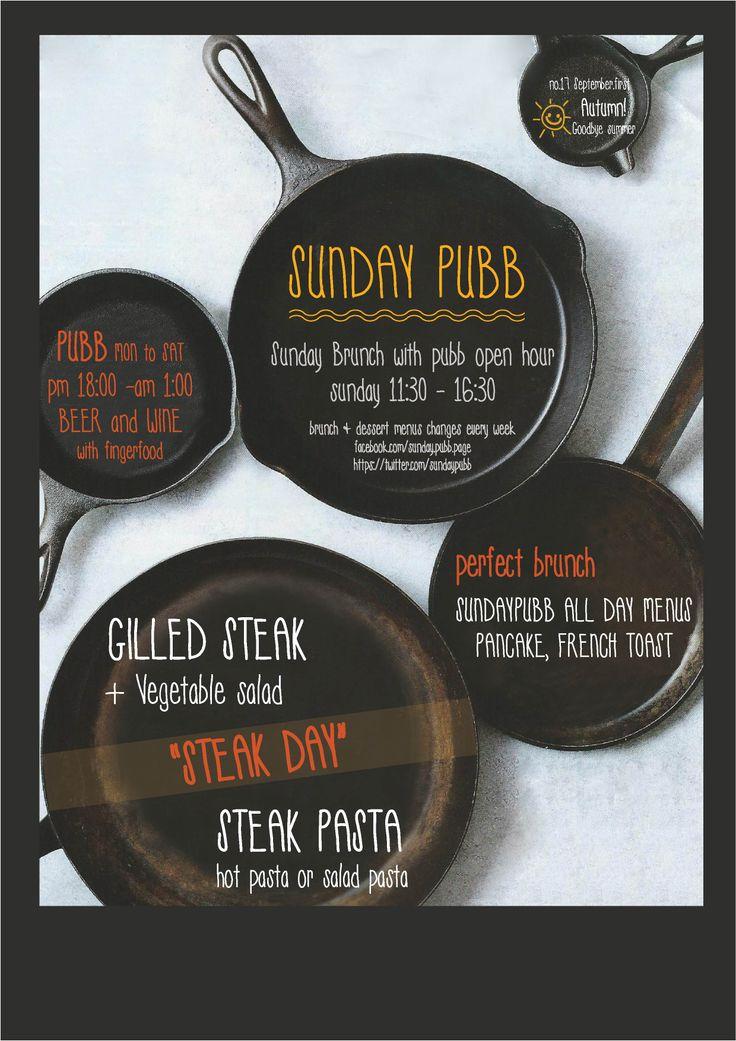 iron pan steak poster #sundaypubb brunch poster
