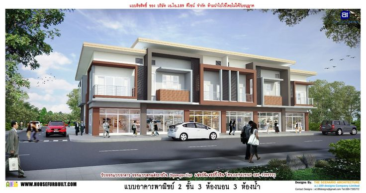 Commercial+habitat 2 story. 3 bedrooms 3 bathrooms