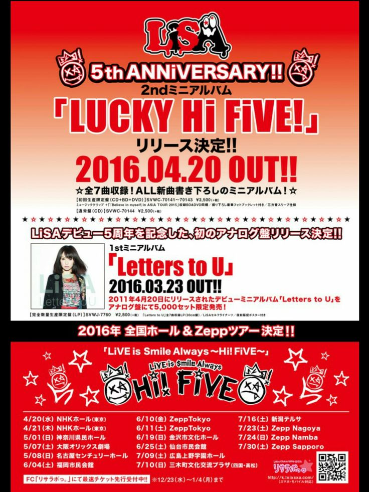 "Lisa Jpop lucky hi five | Live Tour Paling Bersejarah Si Badass LiSA : ""Hi FiVE""! - Akiba Nation"