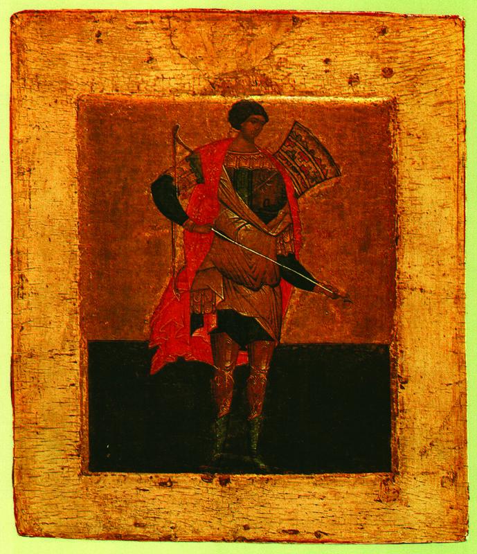 Начало XVI в. Георгий.