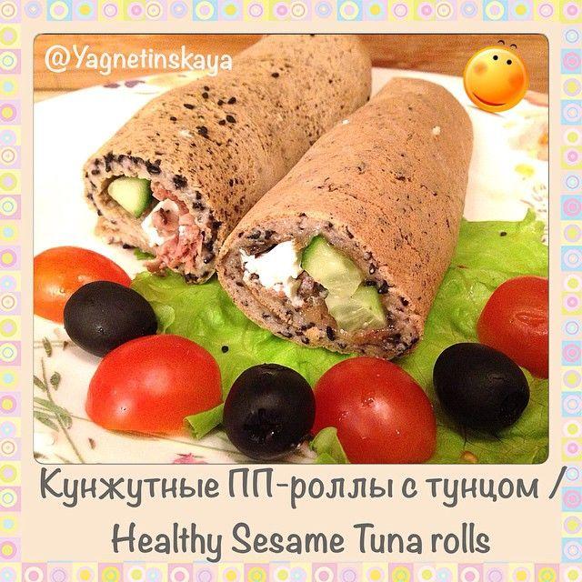 «#yagnetinskaya_несладкоепп Доброго вечера вам, мои Инста Друзья Очень рада поделиться с вами идеей для вкусного ПП-ужина, ведь, как правило, мы именно…»
