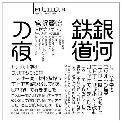日本文字之美06_字跡