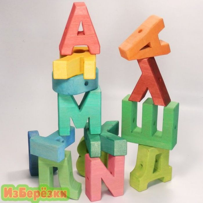 Деревянные большие буквы для детей. Высота 8 см, толщина 3 см.