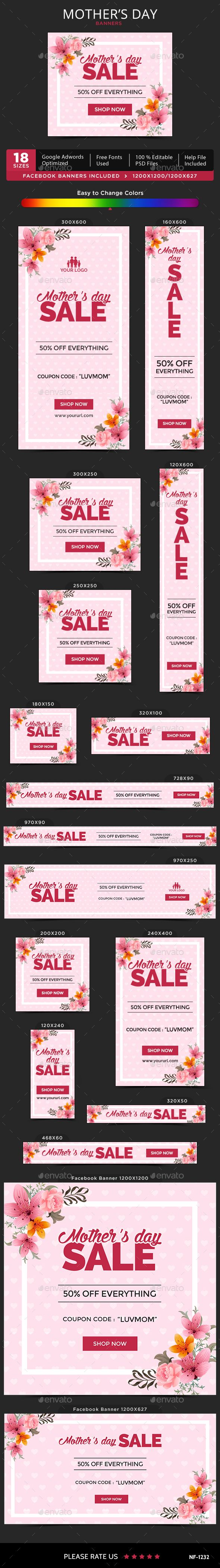 Mother's Day Web Banners Template PSD. Download here: http://graphicriver.net/item/mothers-day-banners/15712779?ref=ksioks