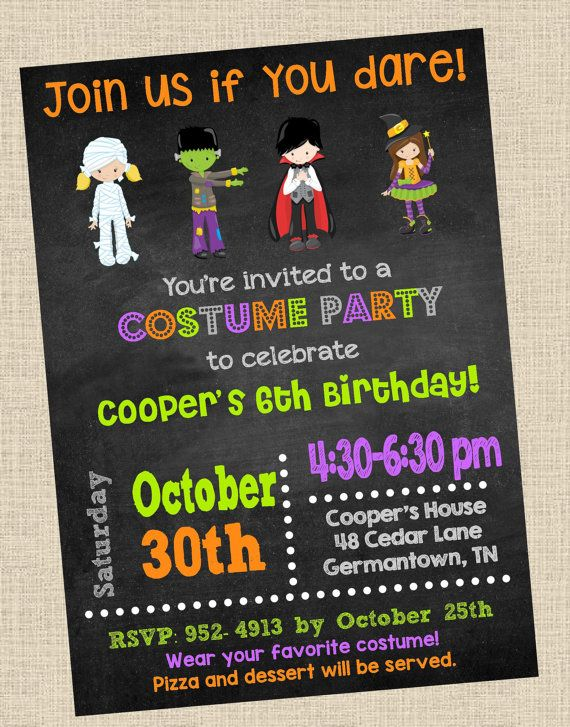 Costume Party Invitation Halloween Party By OhGoodyDesigns On Etsy - Halloween birthday invitations etsy