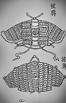 The 宋 Song dynasty (960–1279) was by no means a large dynasty by territory nor exceptionally powerful when compared to the greatest of China's dynasties, but the singular ways in which armor was constructed during this era was nothing less than exquisite. In short, Chinese armor design during this time reached its zenith in sophistication and artistry.