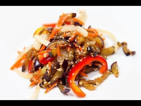Баклажаны по-корейски быстрого приготовления - кулинарный рецепт