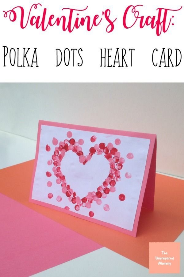 This polka dot heart card Valentine's craft is a great way for your young kids to play around and make something pretty without having to worry about how messy they are! #valentines #valentinescraft #kids #crafts