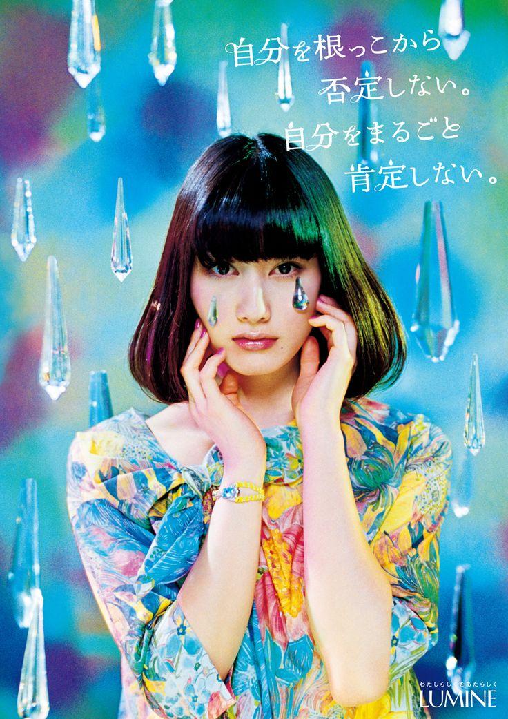 Mika Ninagawa 蜷川実花 // AD / LUMINE 2013